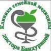 Первая клиника района Измайлово доктора Бадуриной