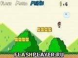 Игра Флэш Марио v1.2 - играть бесплатно онлайн