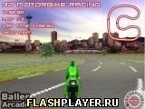 Игра 3Д мото гонки - играть бесплатно онлайн