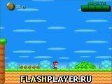 Игра Новые супер братья Марио флэш - играть бесплатно онлайн