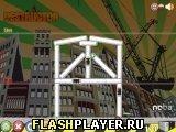 Игра Деструктор - играть бесплатно онлайн
