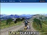 Игра 3Д Горный байк - играть бесплатно онлайн