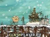 Игра Весело и холодно - играть бесплатно онлайн