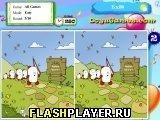 Игра Вечеринка - играть бесплатно онлайн