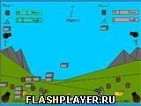 Игра Пушки - играть бесплатно онлайн