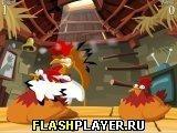 Игра Куриные напёрстки - играть бесплатно онлайн