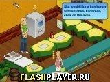 Игра Закусочная 2 - играть бесплатно онлайн