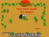 Игра Бой танков - играть бесплатно онлайн