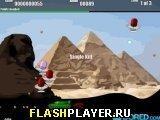Игра Они вернулись из Космоса - играть бесплатно онлайн