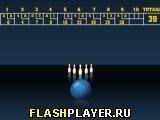 Игра Мини-боулинг Аша - играть бесплатно онлайн