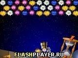 Игра Звездочет - играть бесплатно онлайн