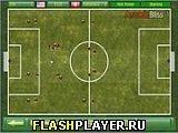 Игра Футбол TFS - играть бесплатно онлайн