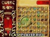 Игра Взрывной твист - играть бесплатно онлайн