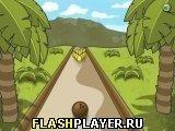 Игра Банана Боулинг - играть бесплатно онлайн