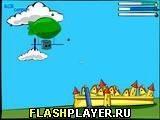 Игра Пушечный обстрел - играть бесплатно онлайн