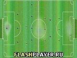 Игра Футбольный кубок чемпионата Диогена 2010 - играть бесплатно онлайн