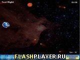 Игра GlueFO 3: Астероид войны - играть бесплатно онлайн