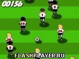 Игра Футбольная тренировка пассов и передвижения - играть бесплатно онлайн