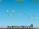 Игра Пилот-трюкач - играть бесплатно онлайн