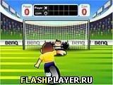 Игра Фифа футбол 1 на 1 - играть бесплатно онлайн