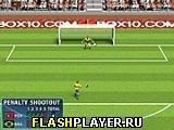 Игра Пенальти 2010 - играть бесплатно онлайн