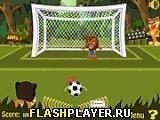Игра Звериный футбол 2010 - играть бесплатно онлайн
