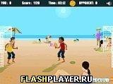 Игра Пляжный футбол - играть бесплатно онлайн
