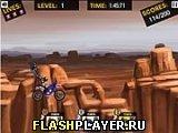 Игра Команда FMX II - играть бесплатно онлайн