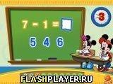 Игра Микки Маус - Занятия в школе - играть бесплатно онлайн