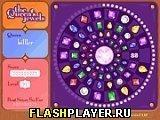 Игра Королевские драгоценности - играть бесплатно онлайн