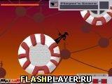Игра Круг боли - играть бесплатно онлайн