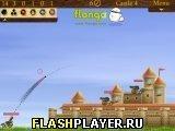 Игра Осада Авалона - играть бесплатно онлайн