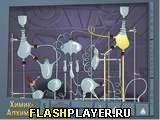Игра Химик-Алхимик - играть бесплатно онлайн