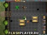Игра Последняя охота - играть бесплатно онлайн