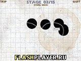 Игра Невидимые чернила - играть бесплатно онлайн