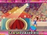 Игра Цирк – Клоунское шоу - играть бесплатно онлайн