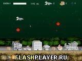 Игра Ночной Хищник - играть бесплатно онлайн