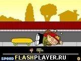 Игра Гас против автобуса 2 - играть бесплатно онлайн