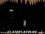 Игра Пещера смерти - играть бесплатно онлайн