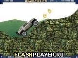 Игра Смертоносное вождение - играть бесплатно онлайн