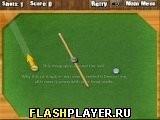 Игра Кнопкоголовые - играть бесплатно онлайн