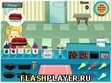 Игра Мой любимый пирог - играть бесплатно онлайн