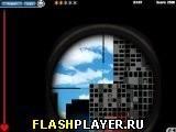 Игра Городской Снайпер - играть бесплатно онлайн