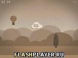 Игра Аэронавт - играть бесплатно онлайн