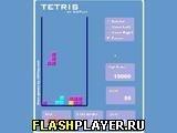 Игра Тетрис 2d - играть бесплатно онлайн
