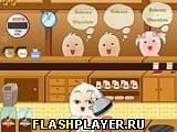 Игра Ночное кафе - играть бесплатно онлайн