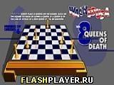 Игра 8 ферзей смерти - играть бесплатно онлайн