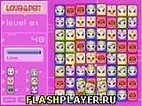Игра Текна – потерянный питомец - играть бесплатно онлайн