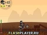 Игра Грязный байкер - играть бесплатно онлайн