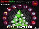 Игра Фабрика шаров – Рождественское издание - играть бесплатно онлайн